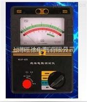 大量供应HZJY-623指针式绝缘电阻测试仪