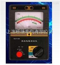 特价供应HZJY-625指针式绝缘电阻测试仪