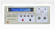 特价供应MS2675D 绝缘电阻测试仪