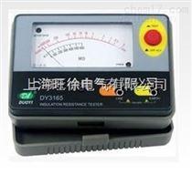 低价供应3165绝缘电阻测试仪