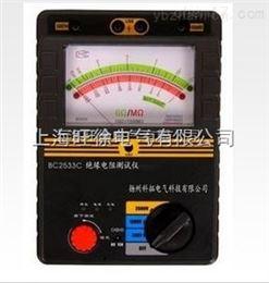 大量供应BC2533C绝缘电阻测试仪