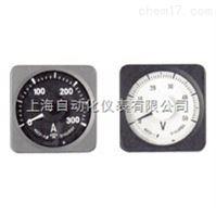 广角度直流电压表上海自一船用仪表有限公司