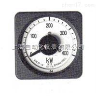 广角度无功功率表上海自一船用仪表有限公司