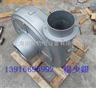 HK-801台湾宏丰中压鼓风机(离心式鼓风机)-HK-801(0.75KW)