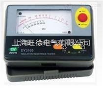 低价供应DY3165绝缘电阻测试仪