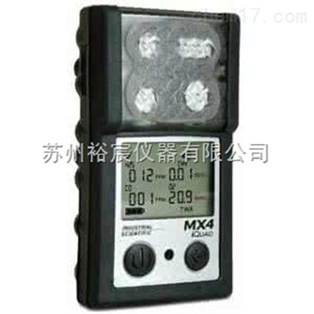 英思科MX4四合一气体检测仪(SO2、NO2、CO、可燃)
