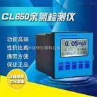 CL-650杭州陆恒生物工业废水余氯在线监测分析仪