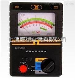 大量批发BC2533型绝缘电阻测试仪