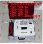 YBZZ-7003直流电阻测试仪 3A造型
