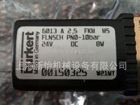 0312 D 2.5 FKM MS FL德国135229宝德251980电磁阀/550690BUKERT164829、155839隔膜阀报价