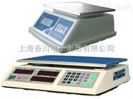 ACS-XC-CC防水电子桌秤,防水电子秤,防水台磅,防爆电子秤