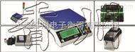 ACS-XC-A电子天平,电子计数秤,电子桌秤,电子秤