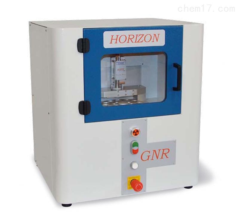 HORIZON 全反射X熒光光譜儀