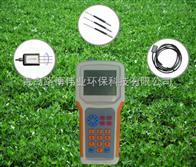 LB-WSYP手持式土壤环境检测仪水分盐分温度PH检测