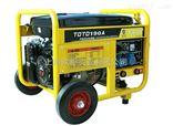 190A汽油发电电焊机详情资料