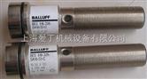 特价出售原装现货德国Balluff超声波传感器