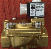 德国GSR电磁阀在行业中的应用