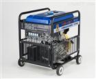 开架式190A柴油发电电焊机
