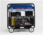 230A柴油发电电焊两用机外型尺寸