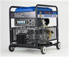 5.0焊条280A大泽发电电焊一体机