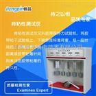 HP-CZY-5S胶粘带保持力试验机/持粘性测试仪/持粘性试验机