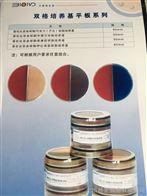 哥伦比亚血琼脂/中国蓝琼脂培养基90mm