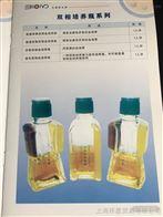 显色双相血培养瓶 一种固体培养基为显色培养基,可代替普通双相血培养瓶使用