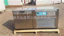 DR-2C型DR-2C型混凝土快速冻融试验箱、速冻融试验箱出厂价