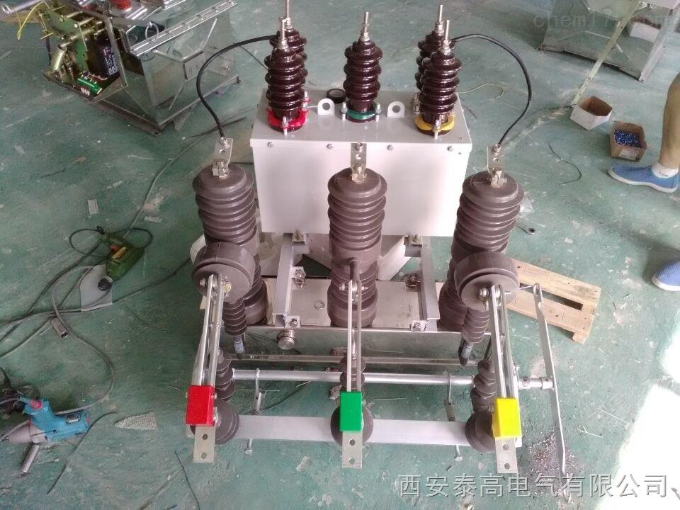 供应高压费控开关zw32-12Y户外10kv预付费高压断路器