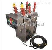JLSGD-6.10W智能化分段计量高压计量箱
