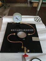 防水卷材真空穿透试验装置、真空穿透试验仪价格