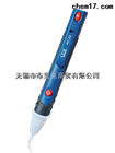 CEM华盛昌AC-10系列 非接触式交流电压测电笔电子电力测试仪
