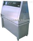 JW-9002江西紫外老化试验箱现货供应