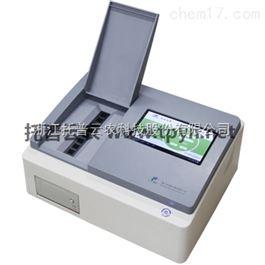 TPY-8A土壤养分测试仪