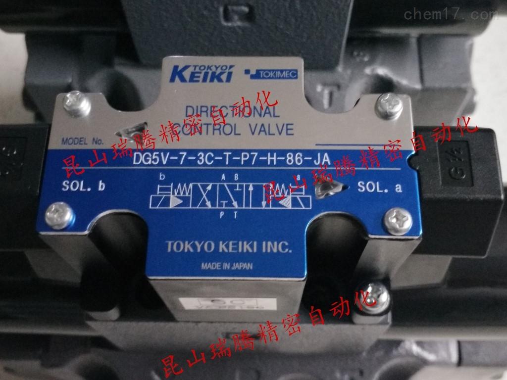 东京计器TOKYOKEIKI DG5V-7-3C-T-P7-H-86-JA 电液换向阀 TOKIME