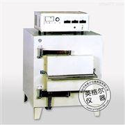 SX2高温箱式电阻炉
