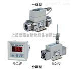 日本SMC流量开关PFA751-04-28