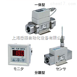 PFA751-04-28日本SMC流量开关