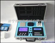 新型三参数水质分析仪