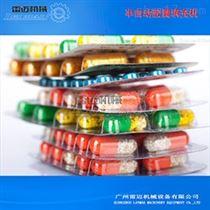 18000元广州不锈钢半自动胶囊填充机现货