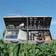 LB-ZSB路博环保销售便携式重金属检测仪检测土壤污染程度