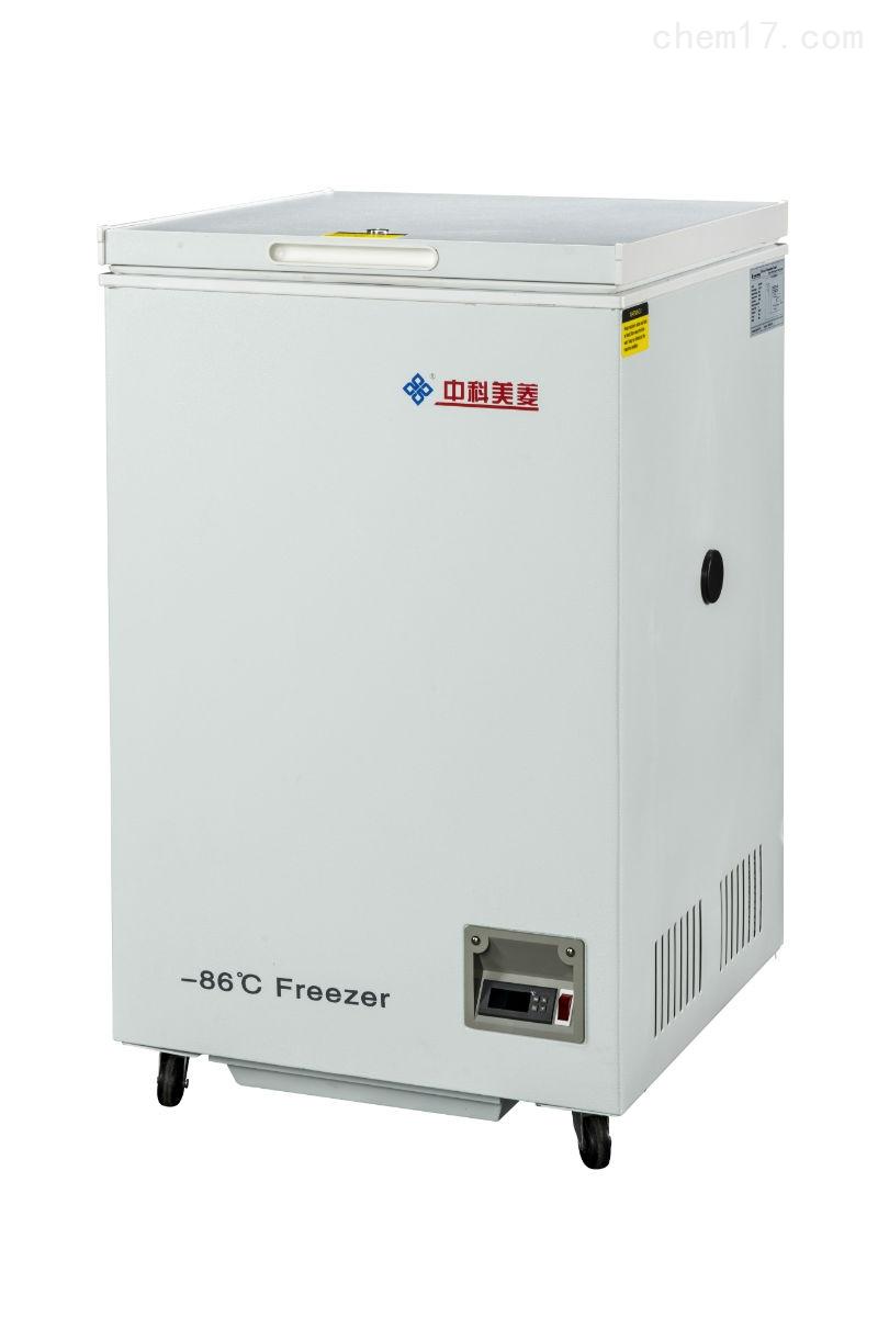 DW-HW50小型卧式美菱超低温冰箱