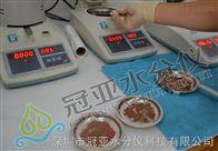烘干法肉类水分测定仪检定规程