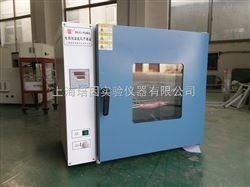 培因DHG-9240A(AE)卧室鼓风干燥箱