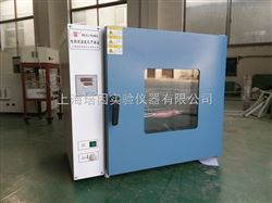 DGG-9140A(AE)101卧室恒温干燥箱