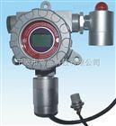 可燃气体高温带声光带报警器一体机