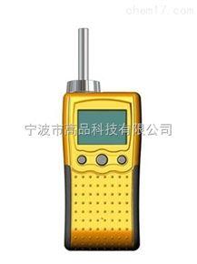 NGP8-H2便携式氢气检测仪