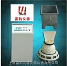 数控式养护室控制仪bys-3,批发制造智能控制仪