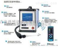 STM225德国菲索便携式激光烟尘检测仪高精度无损检测