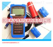 消防维保检测便携式超声波流量计